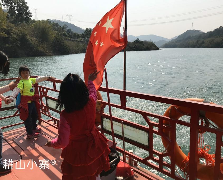 流溪河游船